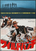 """Movie Posters:Western, The Wild Bunch (Warner Brothers, 1969). Japanese B2 (20"""" X 28.5""""). Western.. ..."""