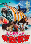 """Movie Posters:Fantasy, The Golden Voyage of Sinbad (Columbia, 1973). Japanese B3 (11.5"""" X16.5"""") DS. Fantasy.. ..."""