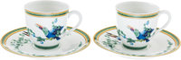 "Hermes White Toucans Limoges Porcelain Espresso Set Excellent to Pristine Condition Saucers: 5"" D"
