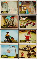 "Movie Posters:Animation, Dumbo (RKO, 1942). British Front of House Set of 8 (8"" X 10"").Animation.. ... (Total: 8 Items)"