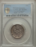 China:Fengtien, China: Fengtien. 20 Cents Year 24 (1898) XF Details (Tooled)PCGS,...