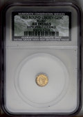 California Fractional Gold: , 1863 25C Liberty Round 25 Cents, BG-820, R.5, --ImproperlyCleaned--NCS. AU Details. PCGS Population (4/...