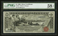 Large Size:Silver Certificates, Fr. 224 $1 1896 Silver Certificate PMG Choice About Uncirculated 58 EPQ.. ...