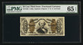 Fractional Currency:Third Issue, Fr. 1332 50¢ Third Issue Spinner PMG Gem Uncirculated 65 EPQ.. ...