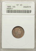 Coins of Hawaii: , 1883 10C Hawaii Ten Cents XF40 ANACS. NGC Census: (42/296). PCGSPopulation (78/425). Mintage: 250,000. ...