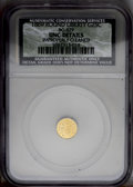 California Fractional Gold: , 1869 25C Liberty Round 25 Cents, BG-829, Low R.5, --ImproperlyCleaned--NCS. UNC Details. PCGS Populatio...