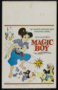 "Movie Posters:Animated, Magic Boy (MGM, 1960). Window Card (14"" X 22""). Animated Feature.Directed by Akira Daikubara. Starring the voices of Katsuo..."