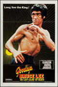 """Movie Posters:Action, Goodbye, Bruce Lee (Aquarius Releasing, 1975). One Sheet (27"""" X41""""). Action.. ..."""