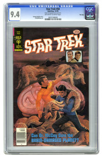 Star Trek #58 File Copy (Gold Key, 1978) CGC NM 9.4 Off-white to white pages. Painted cover. Al McWilliams art. Overstre...