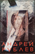 """Movie Posters:Foreign, Andrei Rublev (Mosfilm, R-1988). Russian Poster (21"""" X 32"""") Director's Cut. Foreign.. ..."""