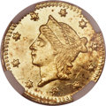 California Fractional Gold , 1855 25C Liberty Round 25 Cents, BG-227, R.6, MS65 ProoflikeNGC....