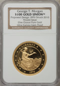 Patterns, 2010 One-Ounce Pure Gold George T. Morgan $100 Gold Union Restrike, Proposed Design in 1876, Private Issue Gem Proof Ultra Cam...