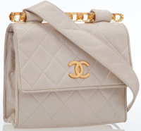 Chanel Beige Quilted Lambskin Leather Shoulder Bag with Gold Hardware