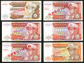 Canadian Currency: , A Selection of Seventeen Specimen Notes from Zaire.. ... (Total: 17notes)