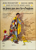 """Movie Posters:Foreign, Don't Play with Martians & Others Lot (Les Artistes Associés S.A., 1967). French Grandes (3) (46"""" X 61.5"""", 46"""" X 62"""", & 47"""" ... (Total: 3 Items)"""