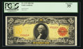 Large Size:Gold Certificates, Fr. 1179 $20 1905 Gold Certificate PCGS Very Fine 35.. ...