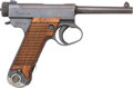 Handguns:Semiautomatic Pistol, Japanese Type 14 Nambu Semi-Automatic Pistol with Leather Holster....
