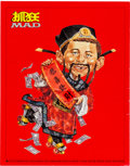 Memorabilia:Poster, MAD Magazine Chinese Language Edition Promotional Poster(Rock Communications/EC, 1990)....