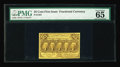 """Fractional Currency:First Issue, Fr. 1281 25c First Issue PMG Gem Uncirculated 65. """"Exceptional Paper Quality"""" is an additional comment added to the holder b..."""