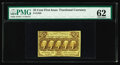 Fractional Currency:First Issue, Fr. 1282 25c First Issue PMG Uncirculated 62. Tightly margined, butwith great color and perfect print quality. A rare note ...