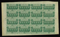 Fractional Currency:First Issue, Fr. 1312 50c First Issue Complete Sheet of Sixteen Extremely Fine. There are a few random light folds affecting all the note...