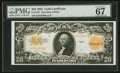 Large Size:Gold Certificates, Fr. 1187 $20 1922 Gold Certificate PMG Superb Gem Uncirculated 67EPQ.. ...