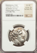 Ancients:Greek, Ancients: PHOENICIA. Tyre. 126/5 BC-AD 65/6. AR shekel (14.31gm)....
