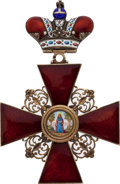 Militaria:Insignia, Russian Order of St. Anne, Second Class....
