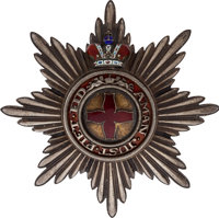 Russian Order of St. Anne Breast Star with Crown