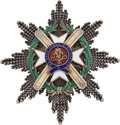 Militaria:Insignia, Serbian Order of Takowo (also Takovo) Grand Cross Star....