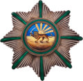 Militaria:Insignia, Grand Cross of the Persian Order of the Sun and Lion....