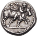 Ancients:Greek, Ancients: THESSALY. Larissa. Ca. 460-420 BC. AR drachm (21mm, 6.22 gm, 12h). ...
