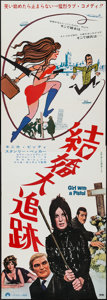 """Movie Posters:Foreign, Girl with a Pistol (Paramount Films, 1968). Japanese STB (20"""" X 57""""). Foreign.. ..."""