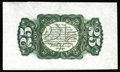 Fractional Currency:Third Issue, Fr. 1294SP 25c Third Issue Wide Margin Back Specimen Gutter Error Gem New. We don't recall any errors on Specimens at this m...