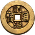 China, China: Qing Dynasty, Emperor Shi Zu Engraved Master Cash ND (1644-61) XF Details (Scratches, Engraver's Marks),...