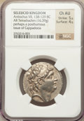 Ancients:Greek, Ancients: SELEUCID KINGDOM. Antiochus VII Euergetes-Sidetes(138-129 BC). AR tetradrachm (16.39 gm)....