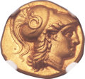 Ancients:Greek, Ancients: SELEUCID KINGDOM. Seleucus I Nicator (312-281 BC). AV stater (19mm, 8.57 gm, 8h). ...