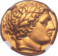Ancients:Greek, Ancients: MACEDONIAN KINGDOM. Philip II (359-336 BC). AV stater(19mm, 8.56 gm, 6h). ...
