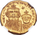Ancients:Byzantine, Ancients: Constans II Pogonatus (AD 641-668), with Constantine IV. AV solidus (20mm, 4.50 gm, 7h). ...