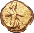 Ancients:Greek, Ancients: ACHAEMENID PERSIA. Time of Darius I to Xerxes II (485-420BC). AV daric (17mm, 8.30 gm)....