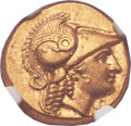 Ancients:Greek, Ancients: MACEDONIAN KINGDOM. Philip III Arrhidaeus (323-317 BC). AV stater 18mm, 8.54 gm, 1h). ...