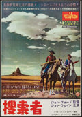 """Movie Posters:Western, The Searchers (Warner Brothers, 1956). Japanese B2 (20"""" X 28.5""""). Western.. ..."""