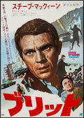 "Movie Posters:Crime, Bullitt (Warner Brothers, 1968). Japanese B2 (20.25"" X 28.5"").Crime.. ..."