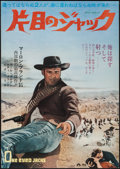 "Movie Posters:Western, One-Eyed Jacks (Paramount, R-1969). Japanese B2 (20"" X 28.5""). Western.. ..."