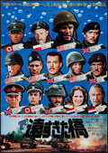"Movie Posters:War, A Bridge Too Far (United Artists, 1977). Japanese B2 (20.25"" X28.75""). War.. ..."
