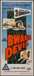 "Movie Posters:Adventure, Bwana Devil (United Artists, 1953). Australian Daybill (13.5"" X30"") 3-D Style. Adventure.. ..."