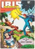 Golden Age (1938-1955):Superhero, Ibis The Invincible #5 (Fawcett Publications, 1946) Condition: FN/VF....
