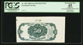 Fractional Currency:Fifth Issue, Fr. 1381 50¢ Fifth Issue Back Proof PCGS Apparent Extremely Fine45.. ...