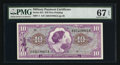 Military Payment Certificates:Series 651, Series 651 $10 PMG Superb Gem Unc 67 EPQ.. ...