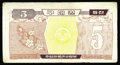 Military Payment Certificates:Series 692, Korean MPC Coupon Series 1 5¢ Schwan 961 Very Fine. ...